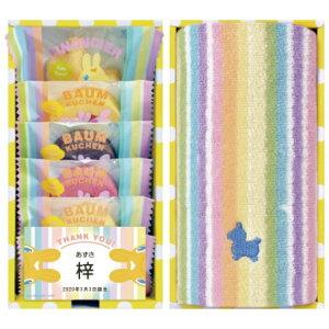 / 送料無料 / 【出産内祝い】 (名入れ) ロディ スイーツ&タオル詰合せBOX RTY-15