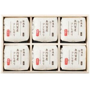 送料無料 【出産内祝い】 (名入れ) ≪男の子≫ 木箱入り 風呂敷包みお米ギフトカラー SK-50