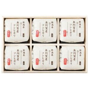 送料無料 【出産内祝い】 (名入れ) ≪女の子≫ 木箱入り 風呂敷包みお米ギフトカラー SK-50