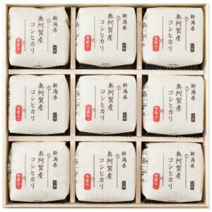 送料無料 【出産内祝い】 (名入れ) ≪男の子≫ 木箱入り 風呂敷包みお米ギフトカラー SK-70