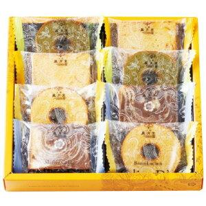 送料無料 【出産内祝い】上野風月堂 ケーキ詰合せ キャリスドールセレクション FCDS-10