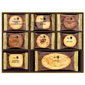 送料無料 【出産内祝い】メリーチョコ サヴール ド メリー クッキー詰合せ SVR-SH