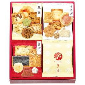 送料無料 【出産内祝い】中央軒煎餅 福あつめ 米菓詰合せ 10K