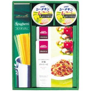 送料無料 【出産内祝い】グリーンパスタセット SJP-20