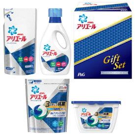 送料無料 【出産内祝い】P&G アリエールイオンパワージェル&ジェルボールセット PGID-25Y
