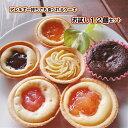 アレルギー対応ケーキ(お試し12個セット)≪もも(2個)/りんご(2個)/ブルーベリー(2個)/みかん(2個)/さつまいもと栗(2…