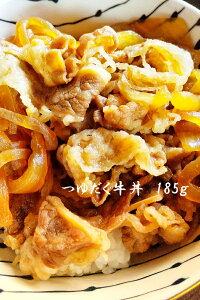 牛丼の素DX(185g×5パック)【日東ベスト こだわり牛丼 つゆだく 大盛り お手軽 おやつ 夕食 朝食】