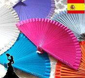 スタンダードアバニコ(扇子)23cmタッセル付きカラー全6種/アンダルシア地方/フラメンコ/ダンス/スペイン/ラインストーン/キラキラ/キレイ/綺麗/美しい