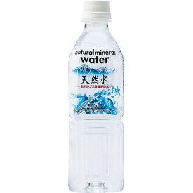 ご自宅用 UCC 天然水 北アルプス安曇野の水(24本) 500909