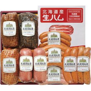 札幌バルナバハム 北海道産ハム・ソーセージ詰合せ 200360094 SDY-100A