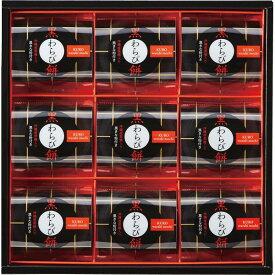 ひととえ 黒わらび餅 200401084 KWA-15