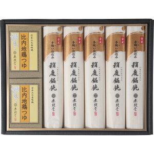 稲庭饂飩&比内地鶏つゆ 200455109 MKT-30
