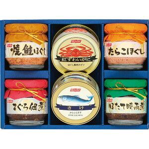 ニッスイ 水産缶詰&びん詰ギフトセット 200465112 BS-35