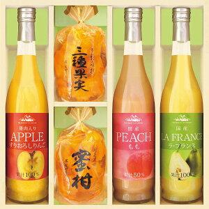 果実のゼリー・フルーツ飲料セット JUK-40/入学 進学 内祝い お返し ギフト