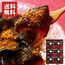わらび餅 【3個以上10%OFF】有名 黒糖 きなこ ギフト 内祝い 結婚内祝い 出産 おススメ ブランド おもたせ 引き出物 …
