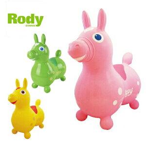 ロディ RODY 乗用玩具1個 ギフト 内祝い 結婚内祝い 出産祝い 引き出物 結婚祝い 出産内祝い 快気祝い お返し 香典返し 満中陰志 高品質 乗り物