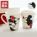 【送料無料】【当日出荷】ディズニー ペアマグ スワロフスキー ペア マグカップ ミッキー ミニー コップ 食器 シンプ…