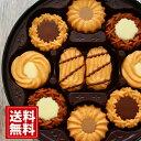 クッキー ブルボン【3個以上10%OFF】バタークッキー缶 60枚入 ギフト BOURBON おいしい チョコレート ホワイトチョコ…