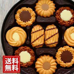 クッキー ブルボン【3個以上10%OFF】バタークッキー缶 60枚入 ギフト BOURBON おいしい チョコレート ホワイト コーヒー 子供 出産祝い 会社 おもたせ お礼 お祝い あす楽 退職 送別会 大容量