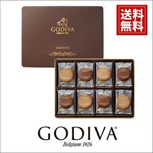 GODIVA ゴディバ クッキーアソートメント32枚入...
