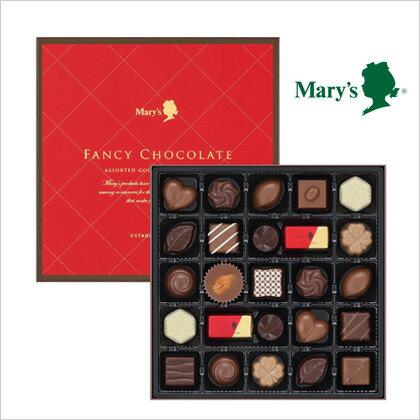チョコレート メリー ファンシーチョコレート Mary's ギフト ホワイトデー お返し 内祝い 結婚内祝い 出産祝い 引き出物 結婚祝い おススメ かわいい 安い おしゃれ スイーツ デパート