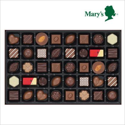 メリー Mary's ファンシーチョコレート ギフト ホワイトデー お返し 内祝い 結婚内祝い 出産祝い 引き出物 結婚祝い おススメ かわいい 安い おしゃれ スイーツ