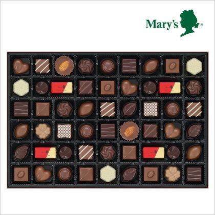 メリー Mary's ファンシーチョコレート ギフト ホワイトデー お返し 内祝い 結婚内祝い 出産祝い 引き出物 結婚祝い おススメ かわいい 安い おしゃれ スイーツ あす楽 遅れてごめんね バレンタイン