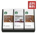 【送料無料】【3個で10%OFF】 スターバックス スタバ オリガミ パーソナル ドリップコーヒー コーヒー 人気のコーヒ…