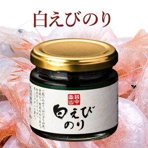 国産原料使用!白えびのり佃煮『白えびのり』。磯の香と白えびの甘さが絶品