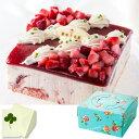銀座千疋屋 ストロベリーアイスケーキ【アイスケーキせんびきや 銀座千疋屋 ギフト スイーツ フルーツ 果物 内祝い 出…