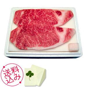 高橋畜産食肉 農場HACCP認証 蔵王牛ロースステーキ 約300g×2 【 ギフト お肉 お年賀 内祝い 出産祝い お返し 引き出物 GIFT 贈り物 プレゼント】