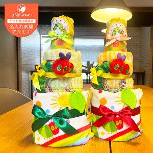 おむつケーキ はらぺこあおむし ver.11 タオル3枚・おもちゃ1つ(ラトル) 出産祝い 人気 男の子 女の子 名入れ 誕生祝 オムツケーキ キャラクター おもちゃ のセット ギフト おしゃれ omutuke-ki