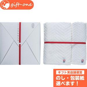 【YUWAE】さざなみいろ バス・ハンドタオル セット タオルケット タオル ギフト おしゃれ お返し 祝い 粗品 日本製 お名入れカード メッセージカード SS