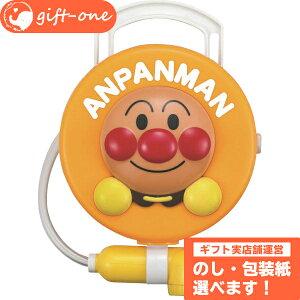 アンパンマン どこでもシャワー おもちゃ 女の子 男の子 赤ちゃん アンパンマン ギフト おしゃれ お返し プレゼント お名入れカード メッセージカード SS