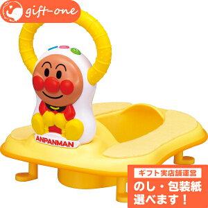 アンパンマン 2WAY補助便座 おしゃべり付き おもちゃ 女の子 男の子 赤ちゃん アンパンマン ギフト おしゃれ お返し プレゼント お名入れカード メッセージカード SS