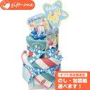 ロディ おむつケーキ2段 おむつケーキ オムツケーキ 男の子 女の子 名入れ オーガニック ギフト プレゼント SS