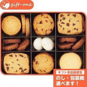 コフレボヌール クッキー母の日 父の日 スイーツ 洋菓子 お菓子 ギフト かわいい 母の日 父の日 個包装 洋菓子 内祝い 祝い お返し