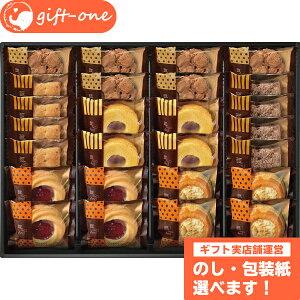 アンドスイーツセレクション スイーツ 洋菓子 お菓子 ギフト かわいい 母の日 父の日 個包装 洋菓子 内祝い 祝い お返し