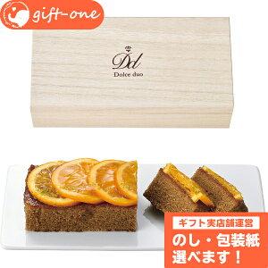 英国風アールグレイのパウンドケーキ(木箱入) スイーツ 洋菓子 お菓子 ギフト かわいい 母の日 父の日 個包装 洋菓子 内祝い 祝い お返し