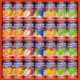 カルピス ウェルチ 100%果汁 WS30 【送料無料】 ギフト ジュース 贈り物 内祝 セット 果汁100% ジュース 詰め合わせ