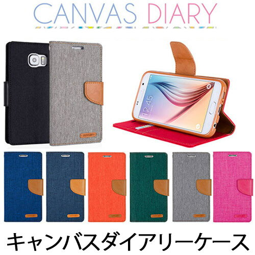 iphonex XS Max XR iphone8 ケース iphone x iPhone7 plus iphone8plus galaxy s8 s8+ 手帳型 iphone6 手帳型ケース 6 plusケース se xperia x performance huawei P9 lite z5 premium p10 xperiaz5 iphone5 xperia z3 compact z4 iphone5s galaxy s7 edge s4 s5 note5