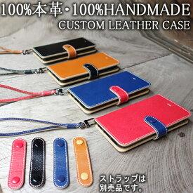 Custom Leather iPhone6 ケース レザー/送料無料/本革/PLUS/Xperia Z3/A4/Xperia Z4 ケース 手帳型/infobar/DIGNO U/C/galaxy s6 edge ケース/xperia z3 ケース 手帳型/iPhone 6 plusケース 手帳型/compact ケース/iphone5sケース/A03 ケース/404kc/iphone 6s/iphone 6s plus