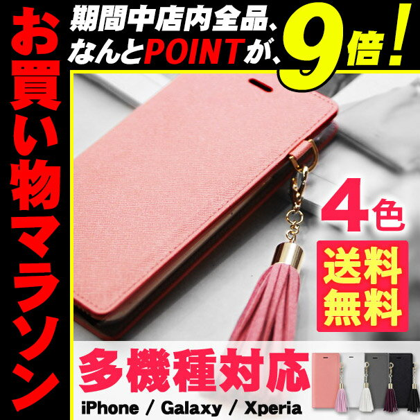 iPhoneX XS Max XR iPhone x ケース iPhone8 ケース 手帳 iPhone7 ケース カバー iphone7 手帳型 iphone8plus xperia xz1 ケース xz plus galaxy note8 s8 s8+ 手帳型ケース xperia x Compact iphone 6 Plusケース iphone se ケース iphone6 ケース galaxy s7 edge iphone5