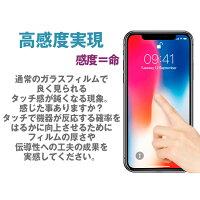 iPhone12フィルムminiガラスフィルムiPhone11promaxiphone12iPhoneSESE22020第2世代iphone12proXXSXRiphone8iphone7iphone6iphone6splusiphone5iphone5s画面シール保護シート液晶保護ガラス9H強化ガラス液晶保護フィルムアイフォン12
