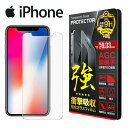 iPhone12 フィルム mini ガラスフィルム iPhone11 pro max iphone 12 iPhone SE SE2 2020 第2世代 iphone12pro X XS X…