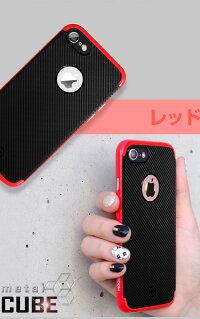 超軽量・耐衝撃iPhone8ケースiphone7iphone7ケース耐衝撃iphone7iphone8plusケースバンパーiphone7plusケースtpuiphone8plusiphone7plusアイフォン7カバーバンパーケースTPUケースiphoneアイフォン8バンパーカバーフルカバースマホケース