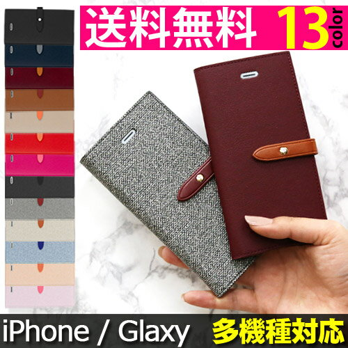 iPhone x ケース 手帳型 iPhone8 ケース 手帳 iphone7ケース iphone8plus iphonex galaxy note8 s8 s8+ plus 手帳型ケース おしゃれ iPhone8 plus ケース カード収納 iphone6 iphone ケース iphone5 かわいい iphone se iPhone6s ケース iphone 6 plusケース galaxy s7 edge