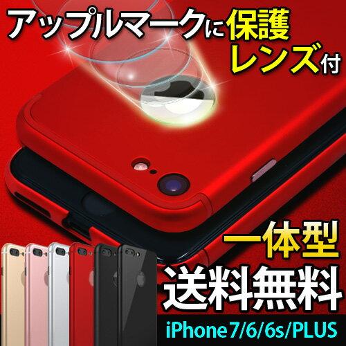 iphone8 ケース iphone7 iphone7 ケース iphone6 ケース iphone8plus ケース バンパー iphone6s plus iphone7 plus iphone7ケース シンプル おしゃれ 全面保護 iphone8 plus 超軽量 ポリカーボネート スマートフォンケース アイフォン8ケース 耐衝撃 アイフォン7ケース