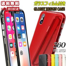 iPhone X XS ケース iPhone8 マグネット式 カバー 耐衝撃 iphone8plus iPhone7ケース iphonex バンパー plus iphone7 plus ケース 全面保護 iPhone7 PLUS iphone6 iPhone6s バンパーケース アイフォンx iphone 6 Plusケース iPhone6 plus 強化ガラスフィルム フルカバー