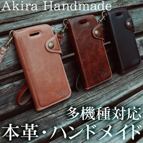 iPhonex iPhone X ケース XS Max XR iPhone8 手帳 iPhone7 xsケース 本革 カバー 手帳型 huawei P20 lite pro iphone8 galaxy note8 plus xperia xz x compact iPhone6 iphone8plus maxケース se x performance galaxy s7 edge xperiaz5 iphone5 z5 compact premium z4 z3